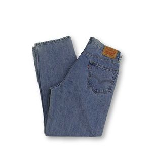 Other - Vintage Levis 550 Straight Leg Jeans